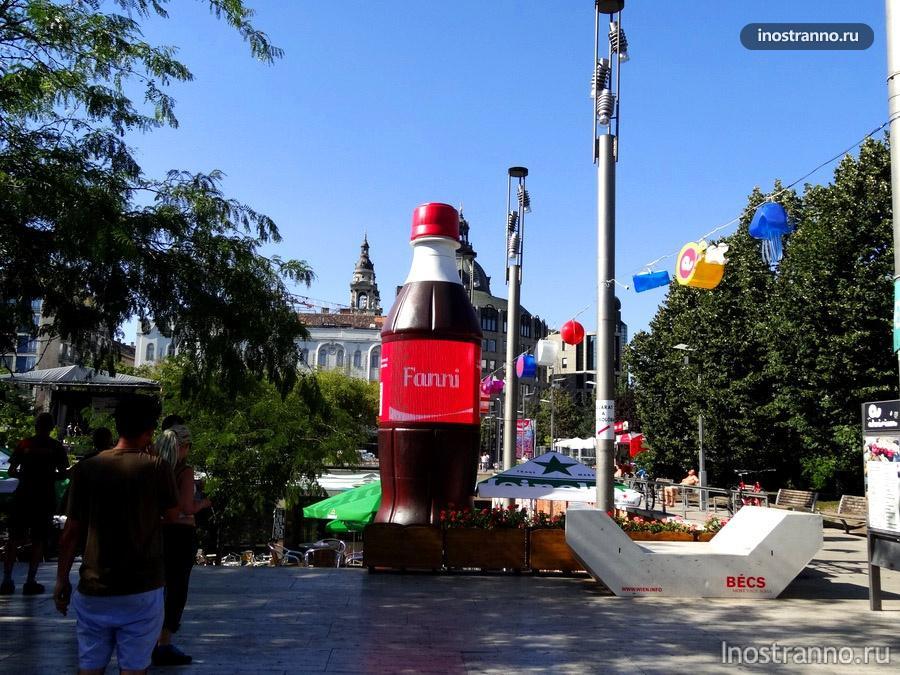 Кока-Кола - Будапешт