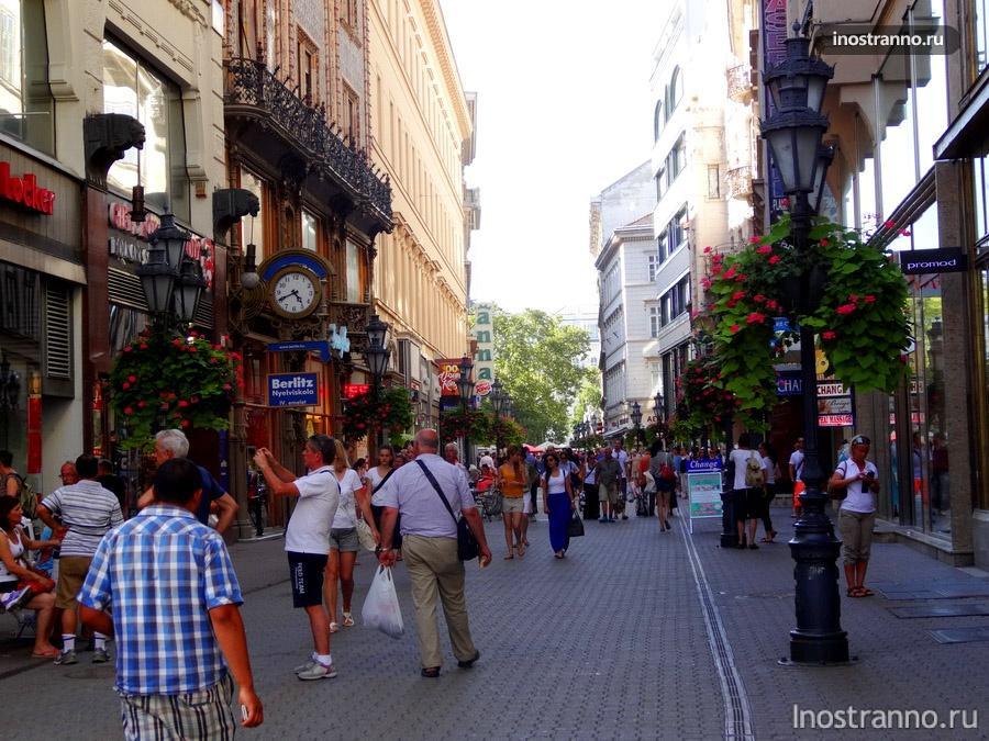 vaci utca - пешеходная улица Будапешта