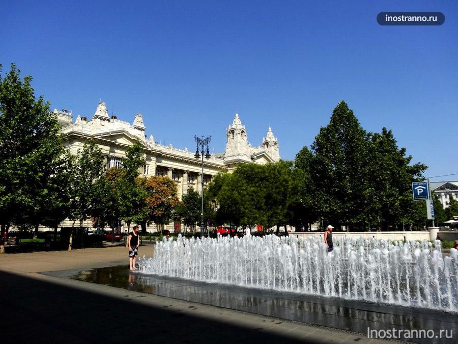 фонтан в Будапеште