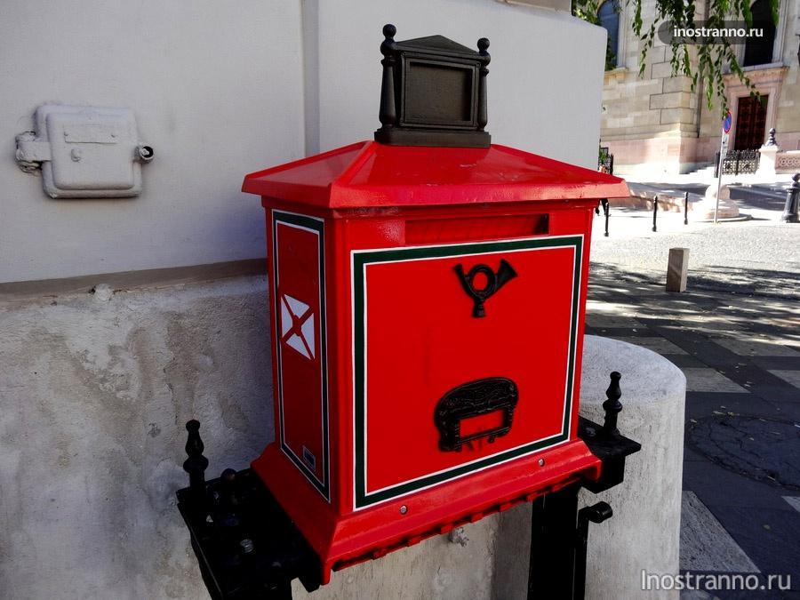 венгерский почтовый ящик