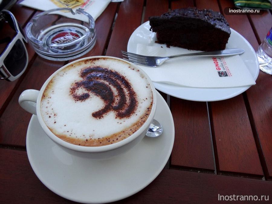 пражский кофе