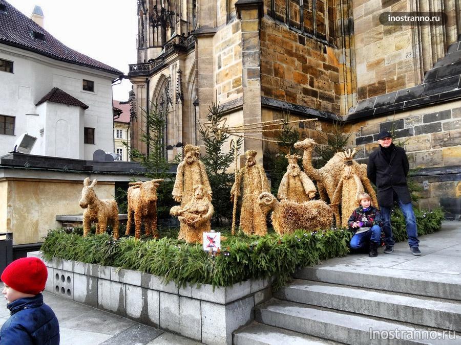 Рождественский вертеп в Праге