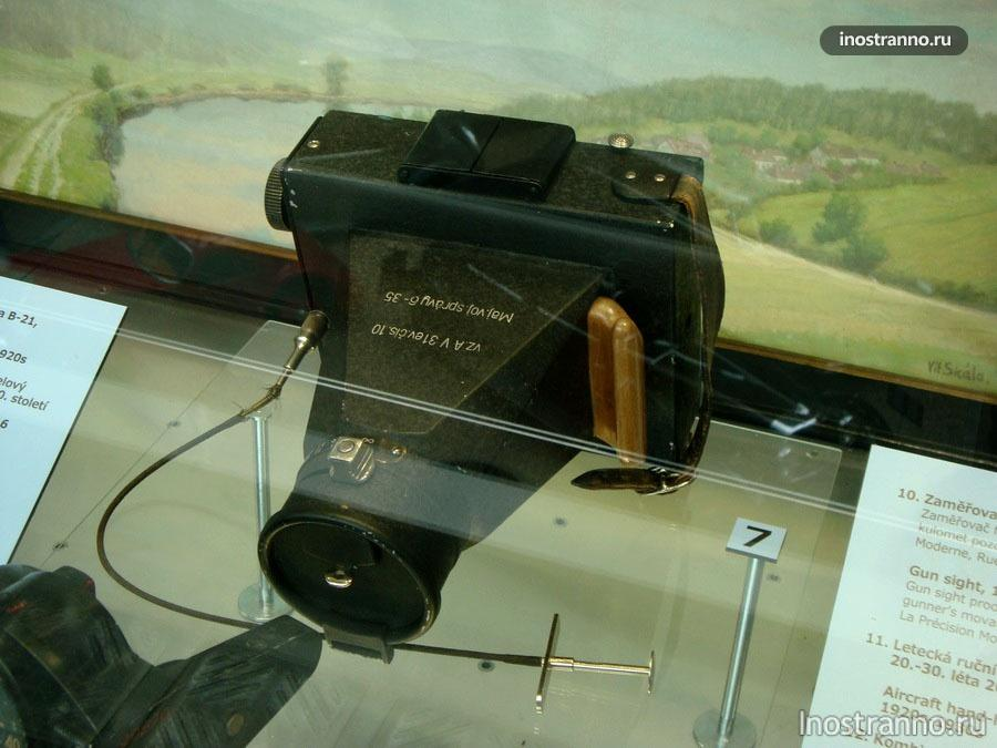 Фотоаппарат для Аэросъемки