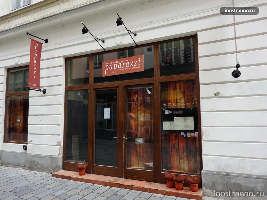 Paparazzi в Братиславе