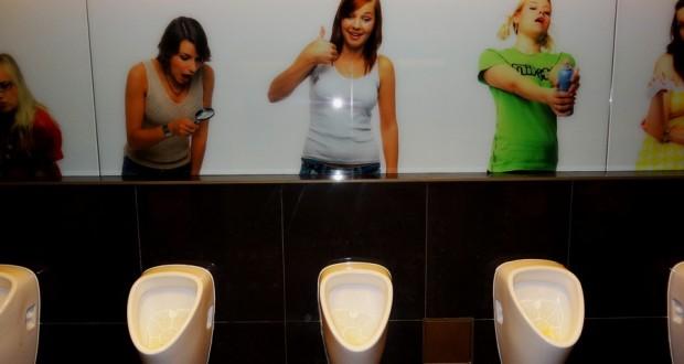 Туалеты в Праге