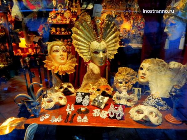 Венецианские маски