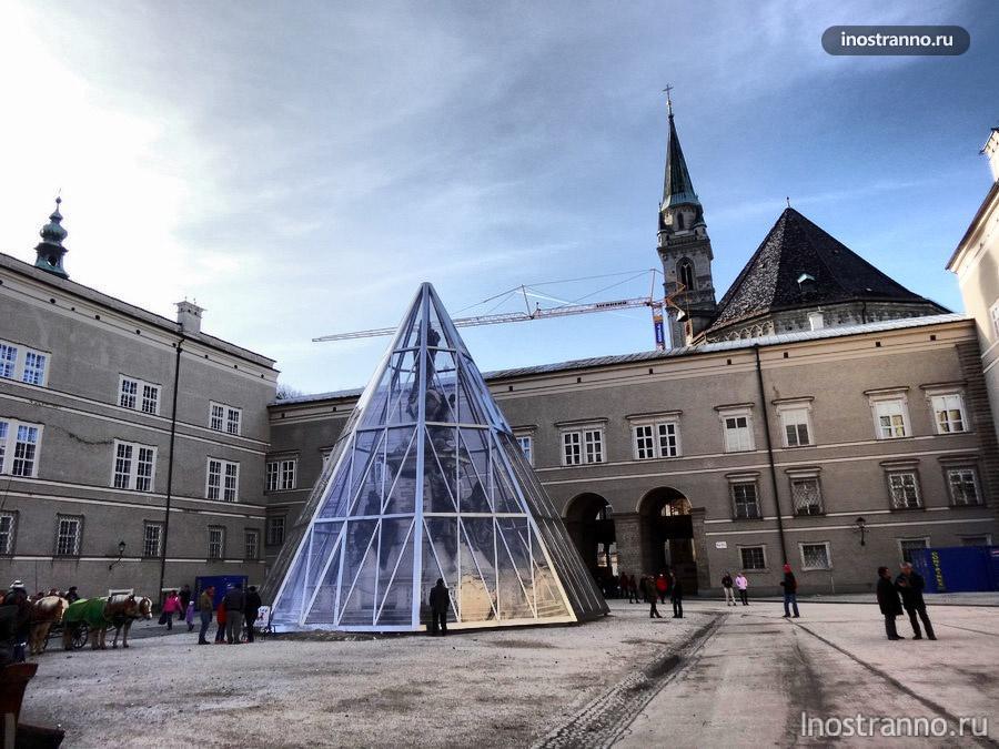 Зальцбург - Австрия