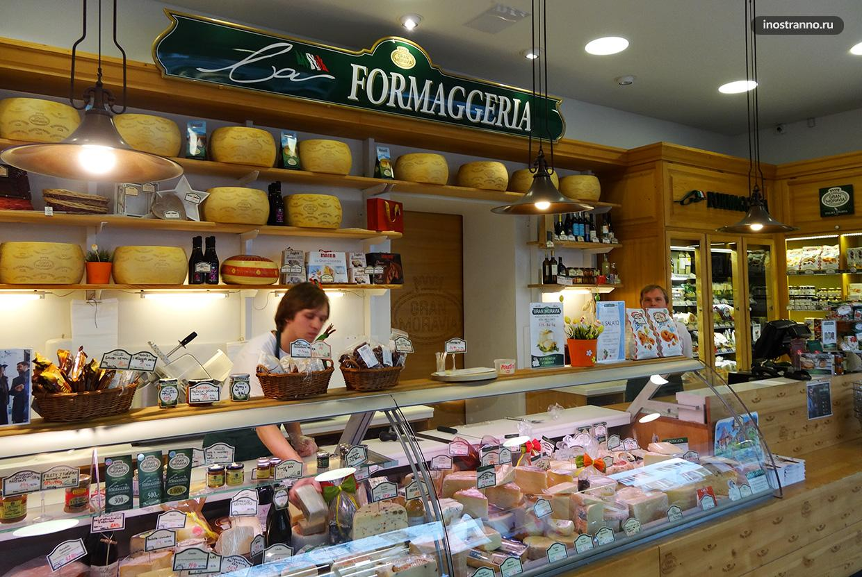 Чешский сыр где купить в Праге
