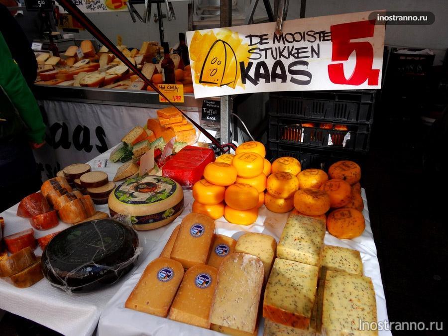 голландский сыр на рынке