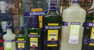 Цены на продукты в Чехии