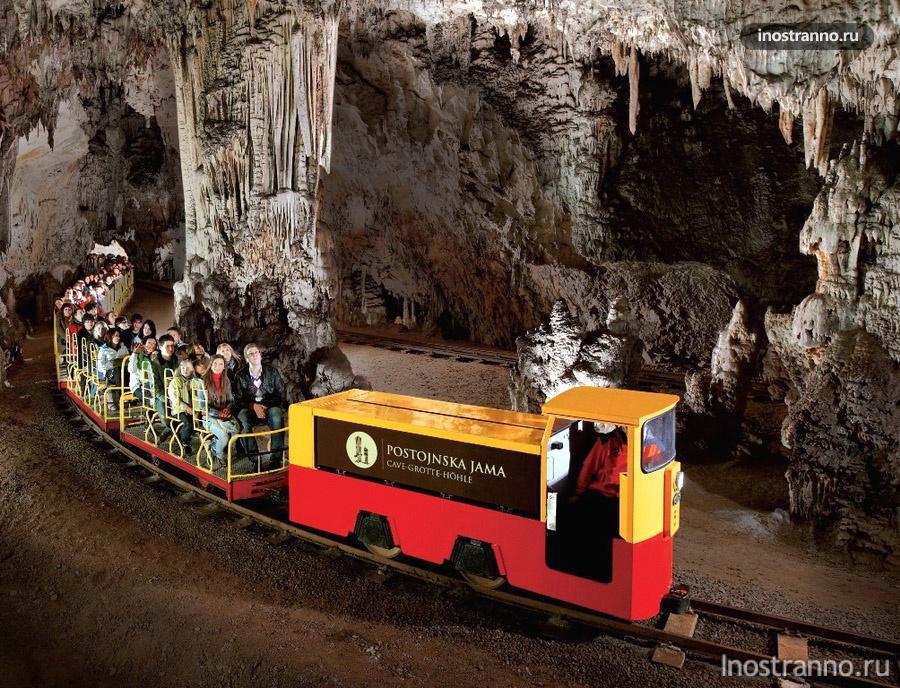 подземный поезд в словении