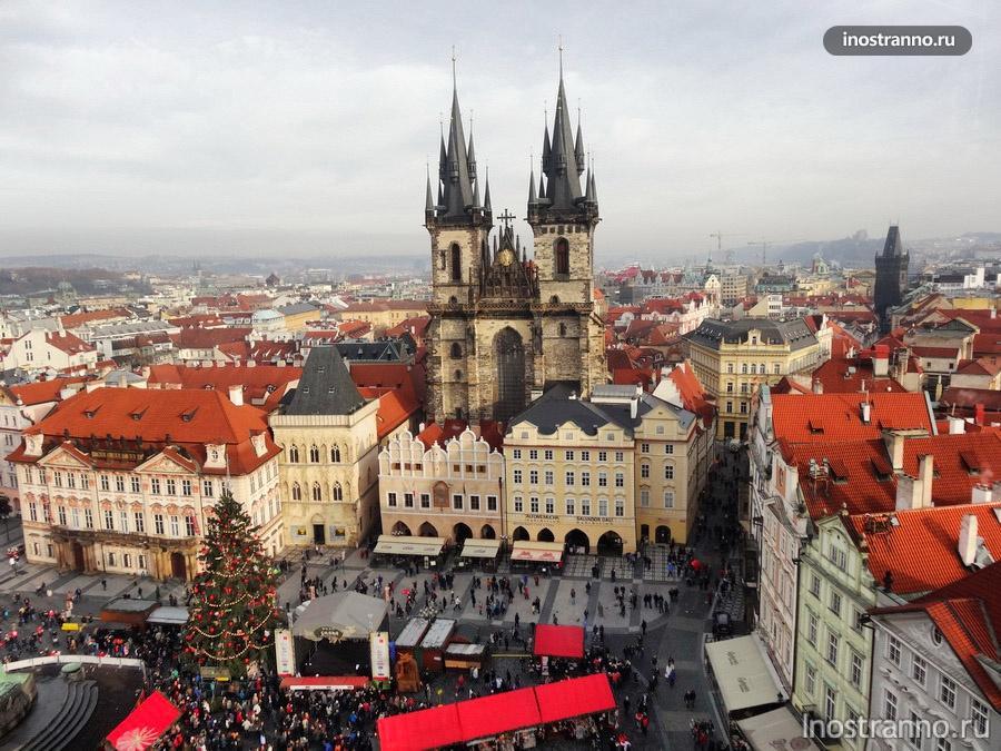 Староместская площадь - Прага