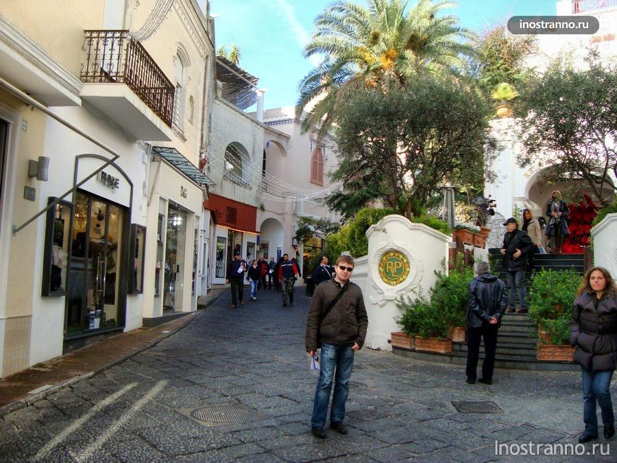 отели на Капри