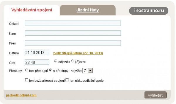 Официальный сайт общественного транспорта Праги