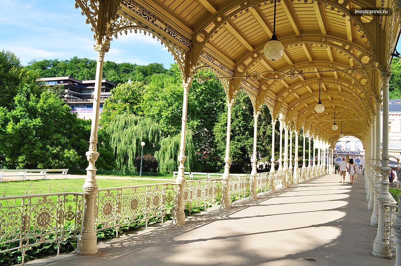 Садовая колоннада в Карловых Варах