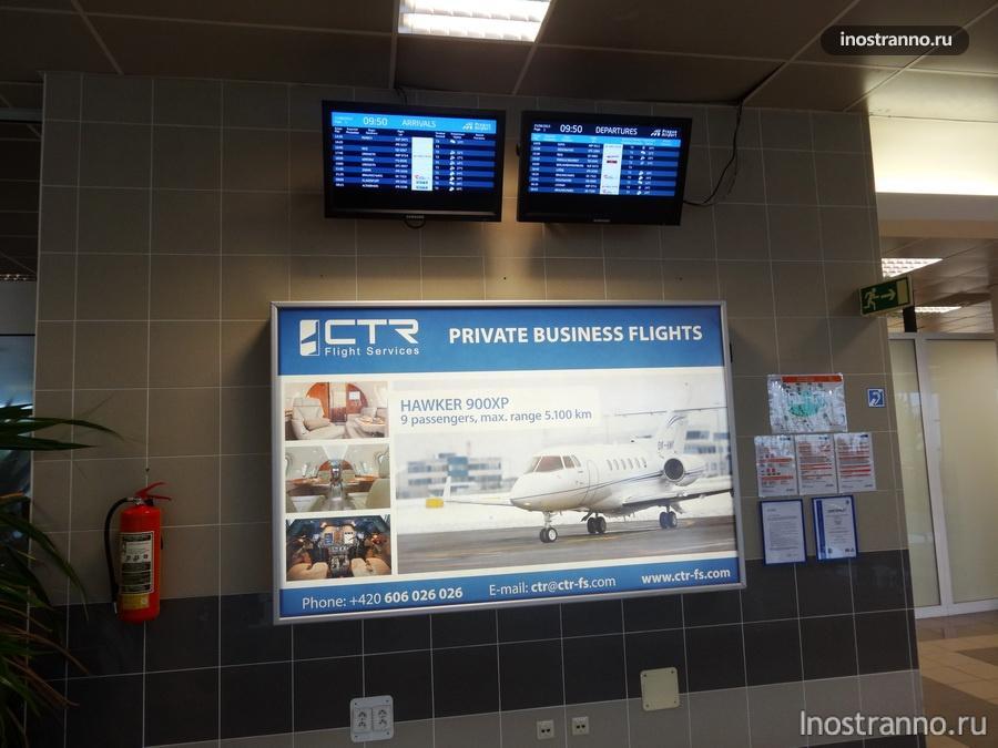 Аэропорт в Праге Терминал 3