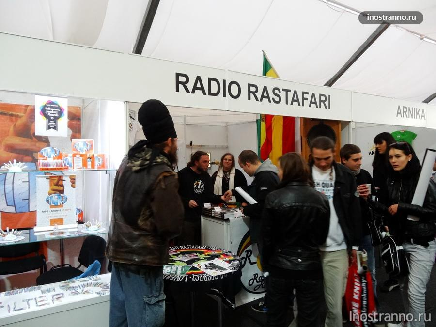 растаманское радио