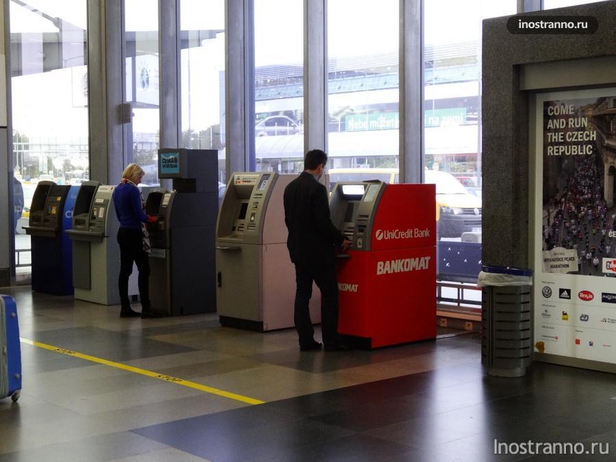 банкомат в аэропорту Праги