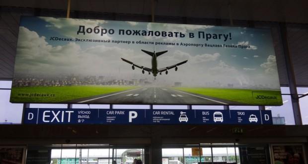 Как добраться из аэропорта в центр Праги