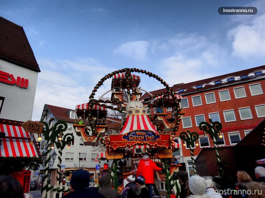 карусель в нюрнберге на рынке