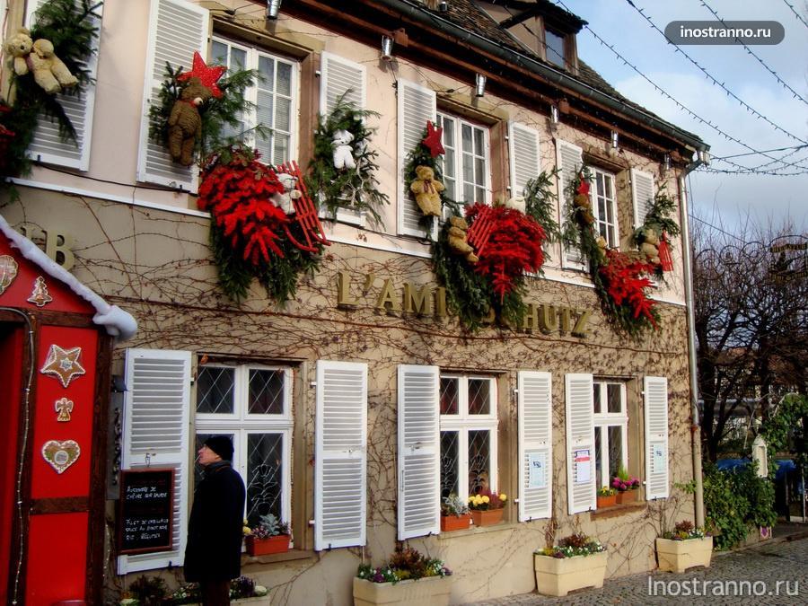 украшение домов в страсбурге