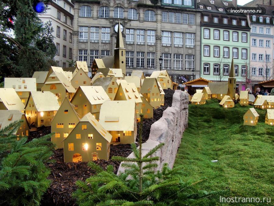 рождественский базар в страсбурге