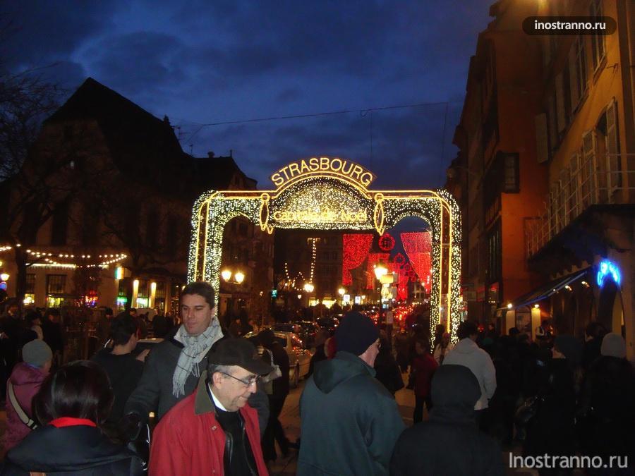 вход на рынок в страсбурге