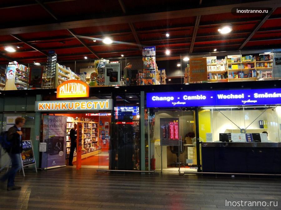 магазины на главном вокзале в Праге