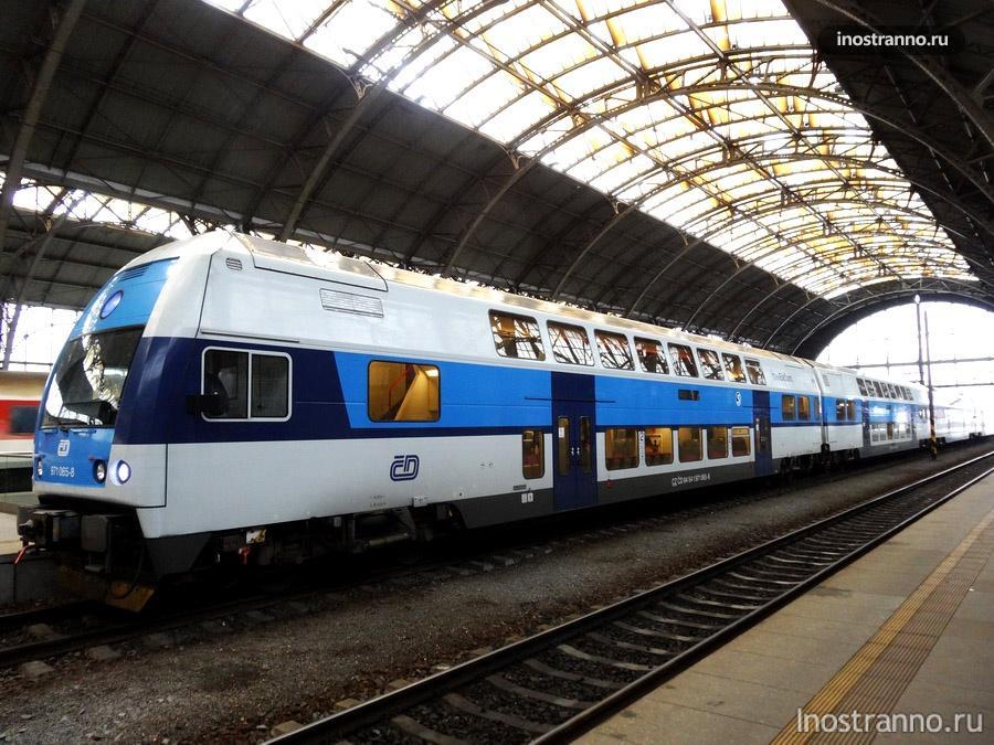 поезд - жд вокзал прага