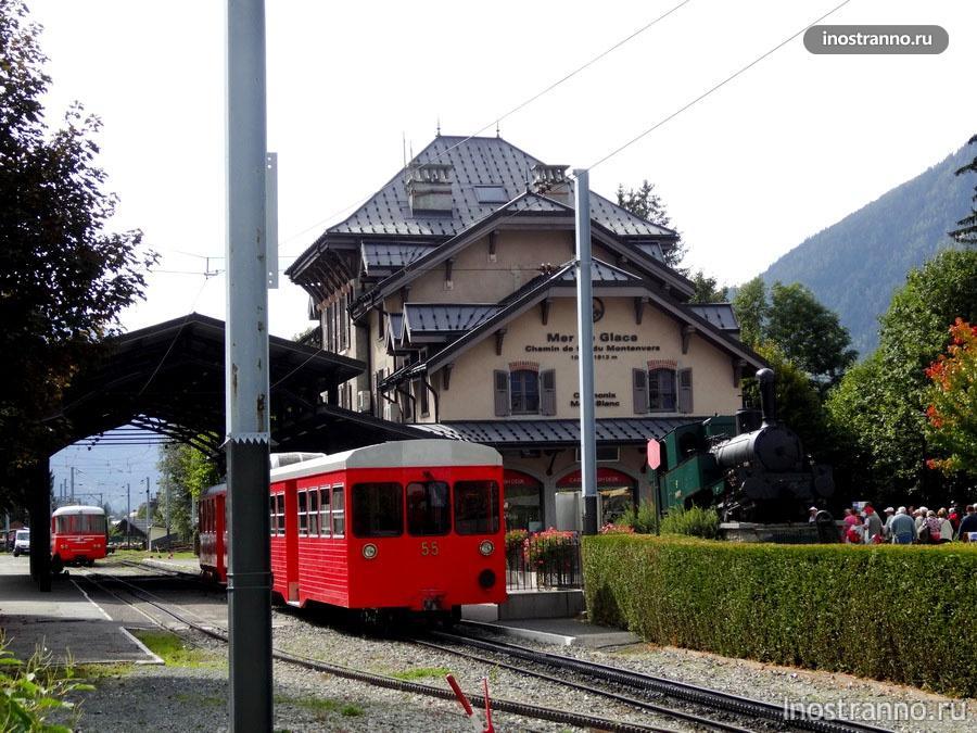 поезд Монтенвер в Шамони