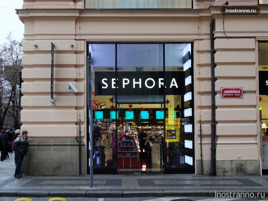 магазин сефора в праге