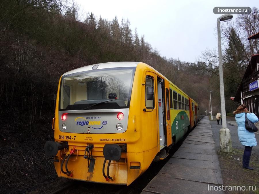 поезд в Чехии до замка Крживоклат