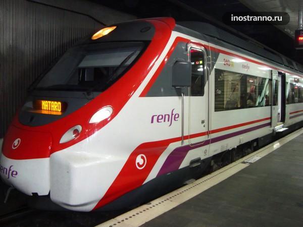 Электричка и метро Барселоны