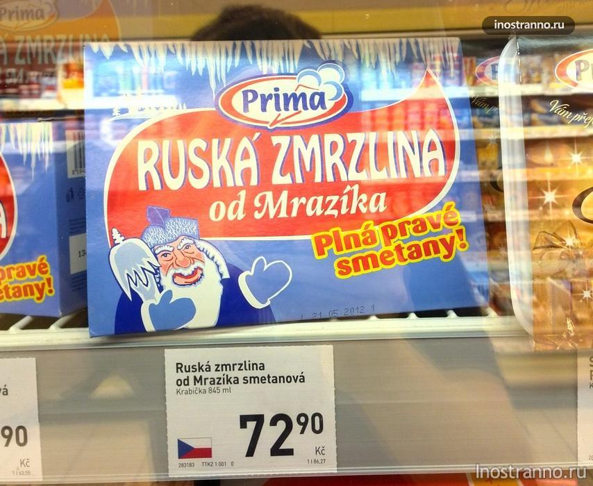 чешский язык - мороженое