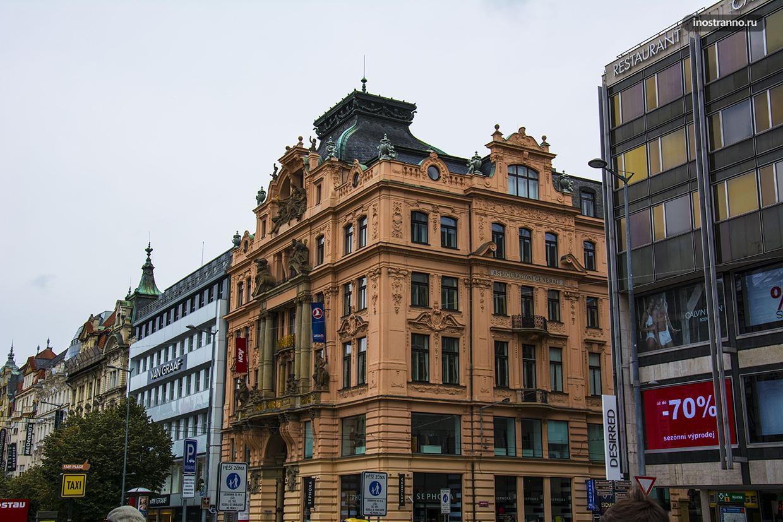 Дворец на Вацлавской Площади в Праге