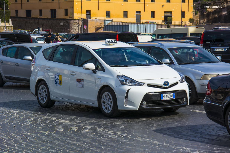 Такси в Риме и трансфер из аэропорта