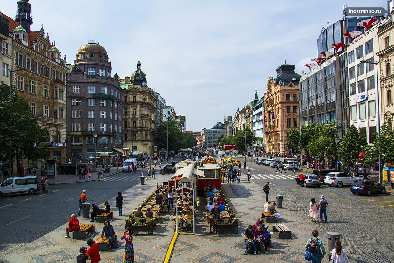Главная площадь Праги Вацлавская площадь