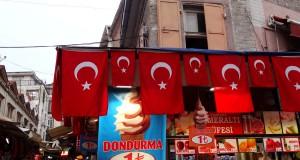 Удивительная Турция