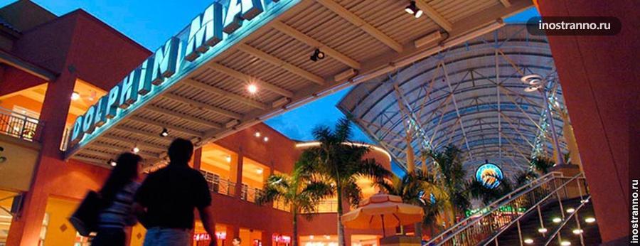 dolphin mall аутлет майами