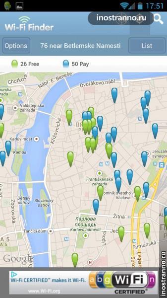 приложение Wi-Fi Finder