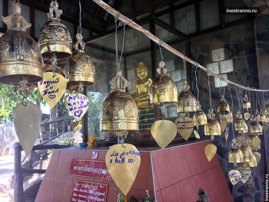 колокольчики с пожеланиями большой будда