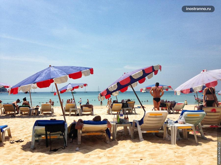 пляж най харн пхукет