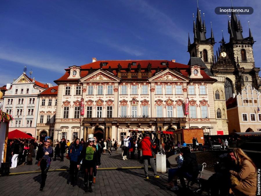 Дворец Гольц-Кинских в Праге