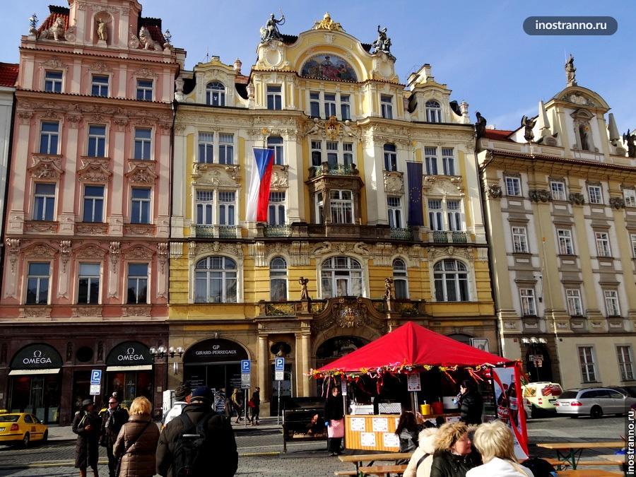 Архитектура Староместской площади
