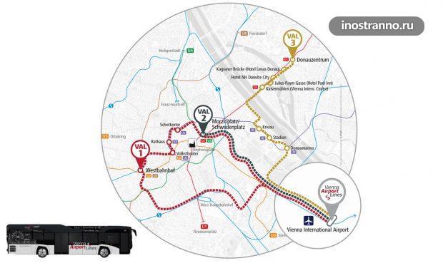 Автобус из аэропорта Вены до центра схема