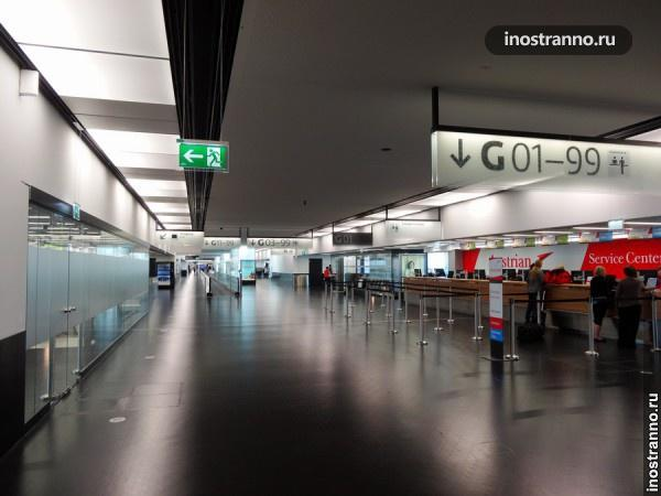 Аэропорт Вены Швехат