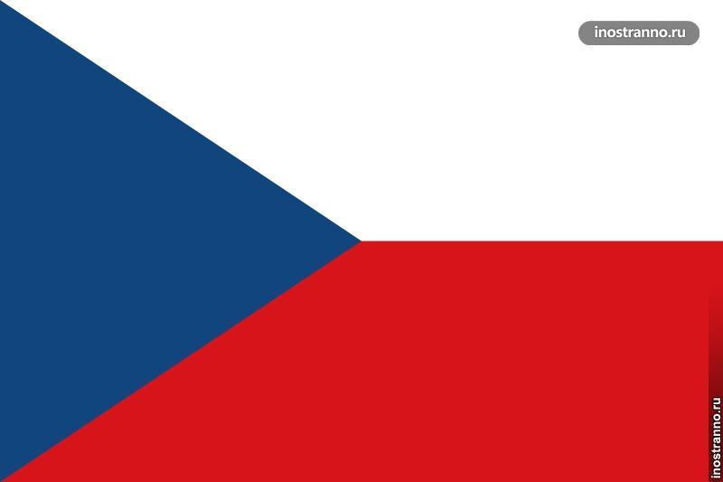 Фото флаг Чехии