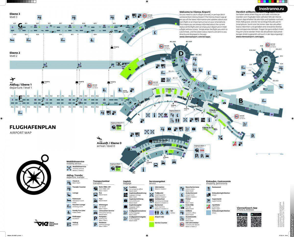 Карта аэропорта Вены