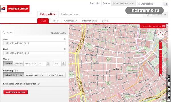 Официальный сайт общественного транспорта Вены