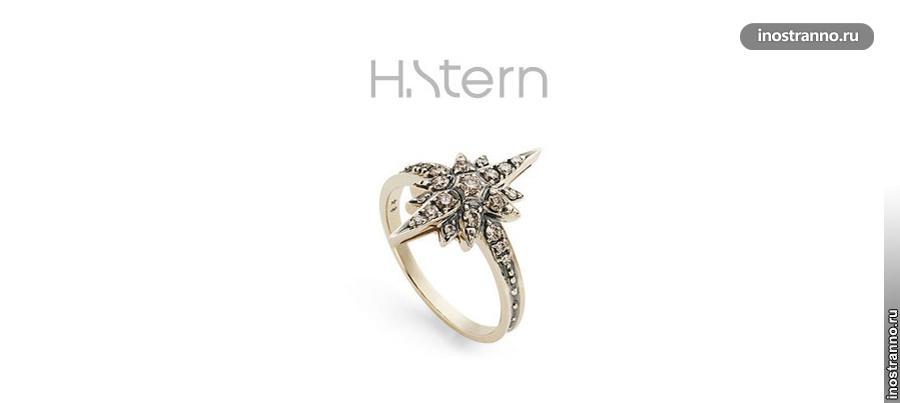 h.stern ювелирный бразильский бренд